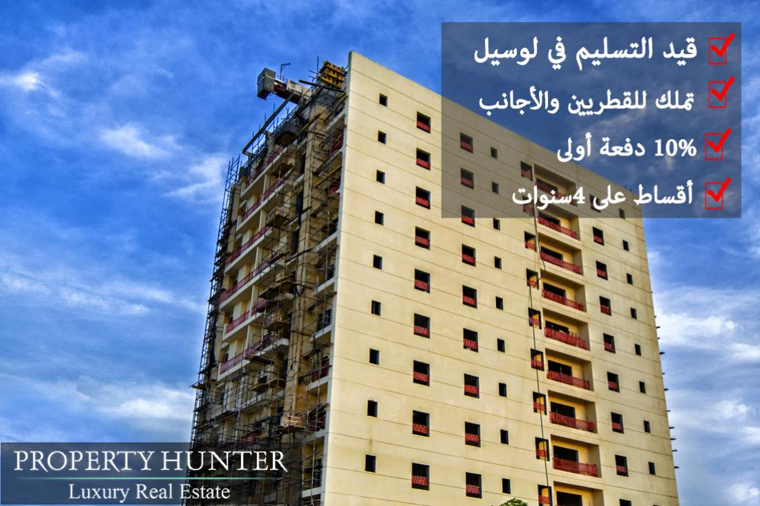 2 Bedroom Apartment in Lusail